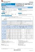 UL1015 AWG24 (日立金属)