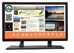 画像2: Persona (台湾) 大型タッチパネルディスプレイ サイネージディスプレイ