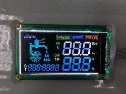 画像1: Giant Power Enterprise (台湾) LCD(液晶ディスプレイ) LCM(液晶モニタ)