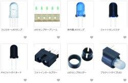 画像2: LENOO (台湾) LEDランプ、LEDディスプレイ、SMD LED