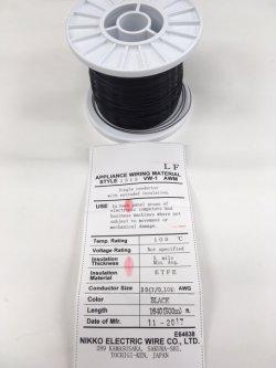 画像1: UL1513 ETFE AWG30 黒 外径0.6mm 日興電線