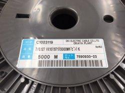 画像4: UL1571 AWG28 細径 外径0.58mm