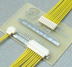 画像1: JST SUH コネクタ SSUH-003T-P0.15 圧着ハーネス