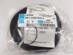 画像3: ORP-I  0.2SQ (11502) カット販売